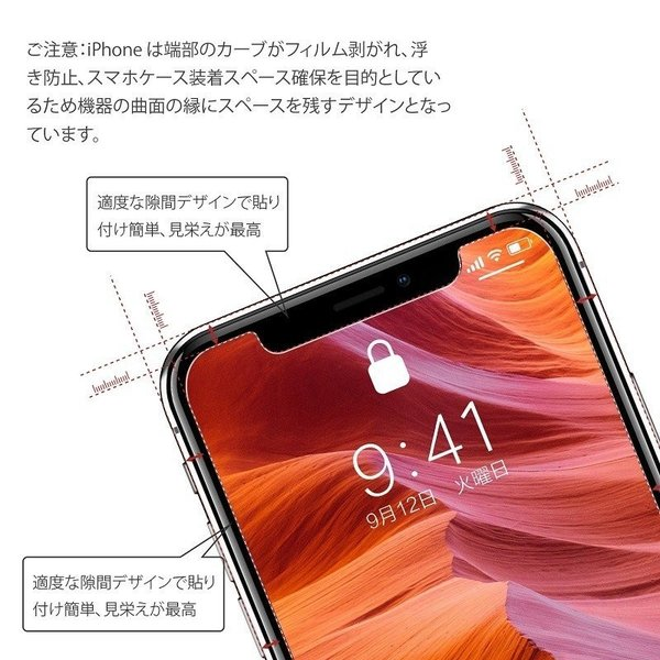 iPhone 11 iPhone 11 Pro  ガラスフィルム 2枚セット 日本製旭硝子 アイフォン 液晶保護  気泡ゼロ 高鮮明 硬度9H 指紋防止 飛散防止 2.5D|bluerange-store|08