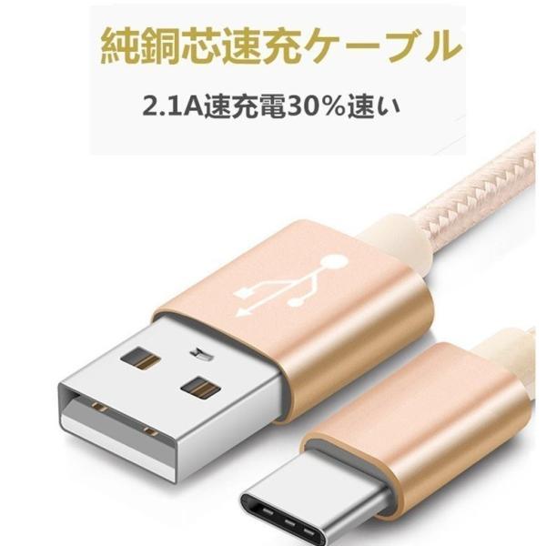 USB Type-Cケーブル 1m 充電ケーブル Android Galaxy Xperia AQUOS HUAWEIケーブル 等対応 Type-C USB 充電器 高速充電 データ転送 長さ2m|bluerange-store|02