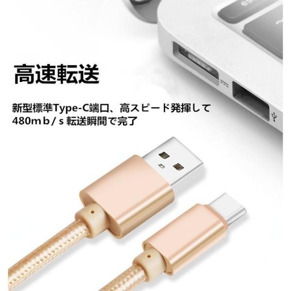 USB Type-Cケーブル 1m 充電ケーブル Android Galaxy Xperia AQUOS HUAWEIケーブル 等対応 Type-C USB 充電器 高速充電 データ転送 長さ2m|bluerange-store|06