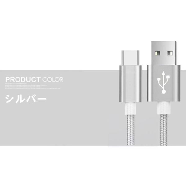 USB Type-Cケーブル 1m 充電ケーブル Android Galaxy Xperia AQUOS HUAWEIケーブル 等対応 Type-C USB 充電器 高速充電 データ転送 長さ2m|bluerange-store|09