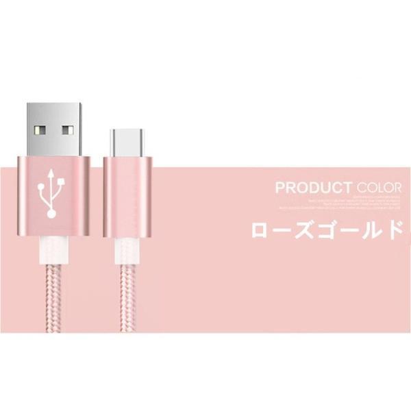 USB Type-Cケーブル 1m 充電ケーブル Android Galaxy Xperia AQUOS HUAWEIケーブル 等対応 Type-C USB 充電器 高速充電 データ転送 長さ2m|bluerange-store|10