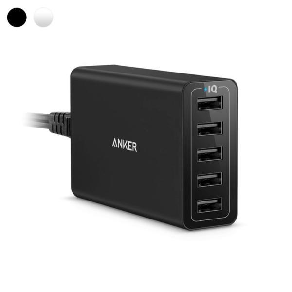 5台まとめて充電 Anker PowerPort 5 (40W 5ポート USB急速充電器) 【PSE認証済 / PowerIQ搭載】|bluesky-eshop