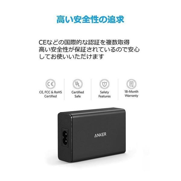 5台まとめて充電 Anker PowerPort 5 (40W 5ポート USB急速充電器) 【PSE認証済 / PowerIQ搭載】|bluesky-eshop|02