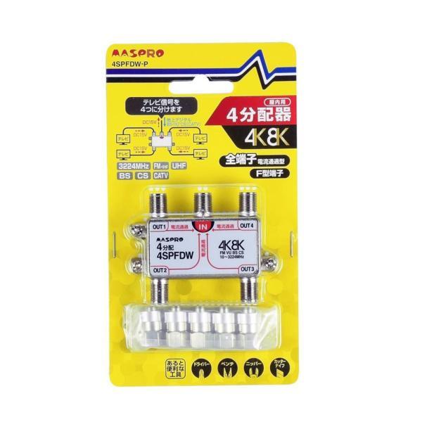 マスプロ電工 4K・8K衛星放送(3224MHz)対応 全端子電流通過型 4分配器 屋内用 4SPFDW-P