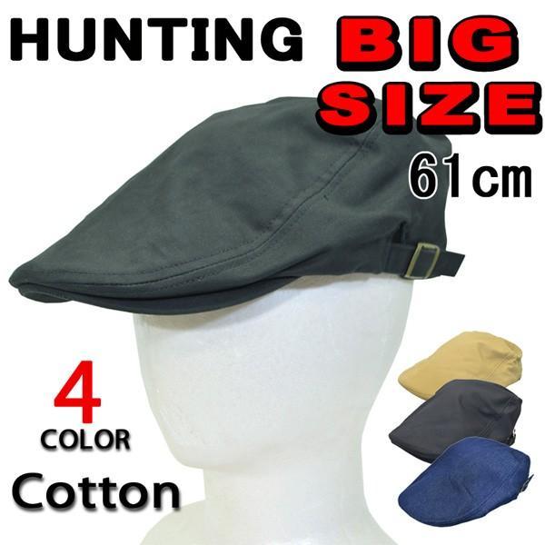ハンチング メンズ 大きいサイズ ハンチング帽子 ハンチング帽 レディース 帽子 ゴルフ おしゃれ 父の日 大きい ギフト プレゼント キャップ 敬老の日 日よけ 夏|bluestyle|02