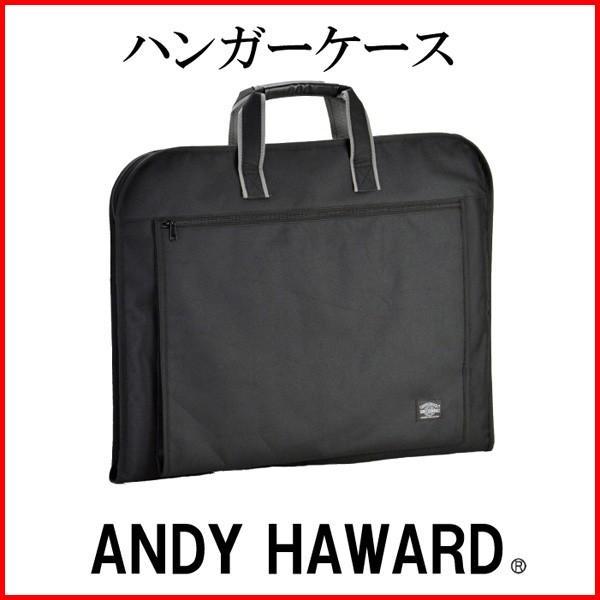 ガーメントバッグ スーツケース ハンガー1本付 メンズ レディース 男 女 13066(クロ)