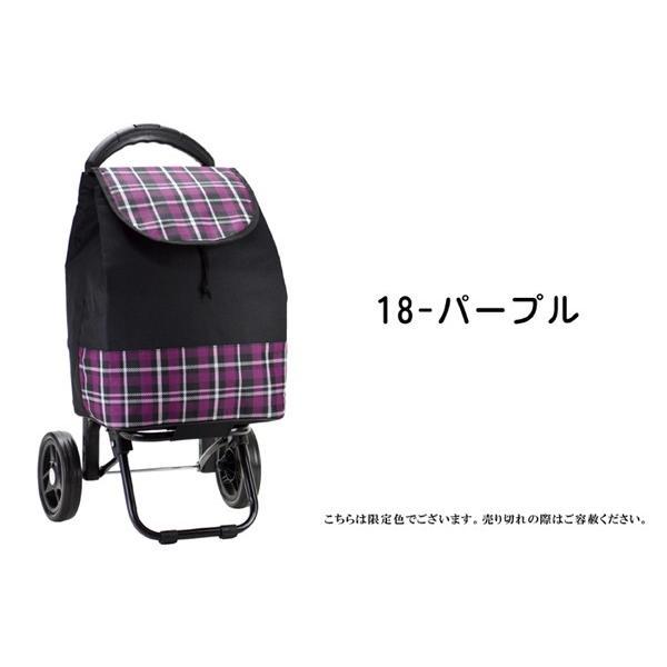 ショッピングカート キャリーカート 買い物 保冷 保温 15161 bluestyle 05