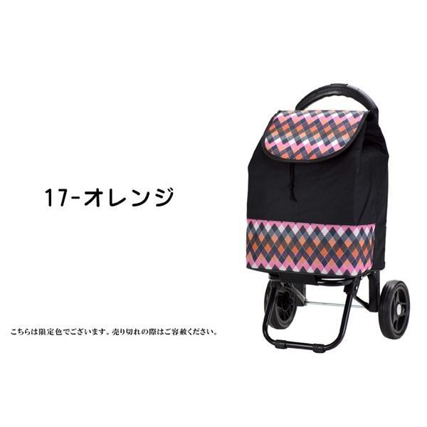 ショッピングカート キャリーカート 買い物 保冷 保温 15161 bluestyle 06
