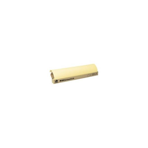 (まとめ)ジョインテックス 模造紙プルタイプ20枚無地黄 P153J-Y〔×5セット〕