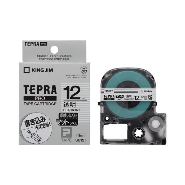 (まとめ) キングジム テプラ PRO テープカートリッジ マットラベル 12mm 透明/黒文字 SB12T 1個 〔×5セット〕