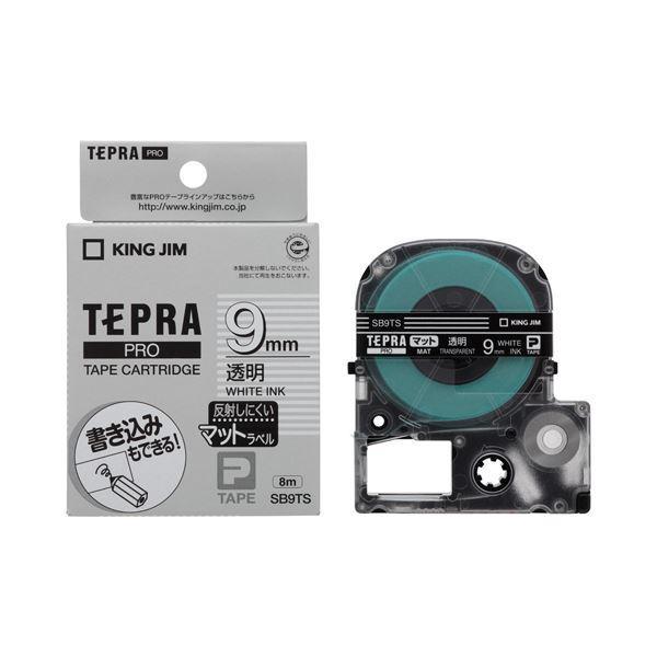 (まとめ) キングジム テプラ PRO テープカートリッジ マットラベル 9mm 透明/白文字 SB9TS 1個 〔×5セット〕