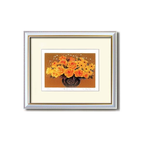 『花』風水額/シルク版画 〔吉岡浩太郎 黄色い花〕 吊りひも付き 日本製