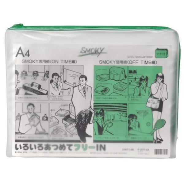 (業務用100セット) LIHITLAB クリアケース/書類入れ 〔A4サイズ/マチ付き〕 ビニール製 半透明 横型 F-277 グリーン(緑)