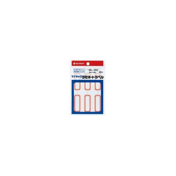 (業務用200セット) ニチバン マイタックラミネートラベル ML-203 赤枠