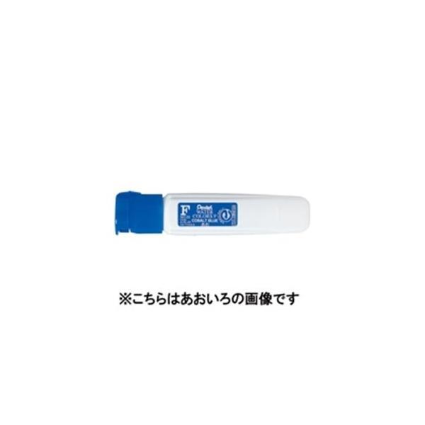(業務用300セット) ぺんてる エフ水彩 ポリチューブ WFCT01 レモン