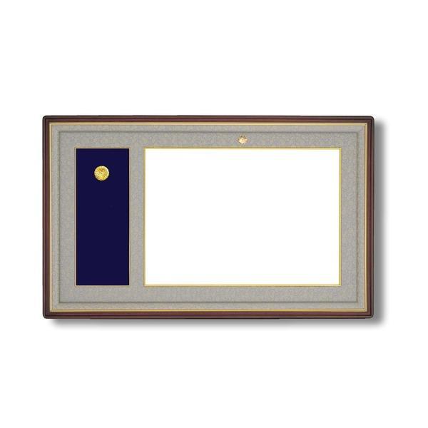 日本製 叙勲額/フレーム 〔勲記サイズ(595×420mm)/グレードンス〕 化粧箱/黄袋入り 勲記勲章額