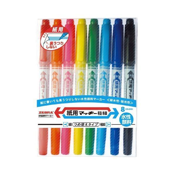 (まとめ)ゼブラ 紙用マッキー極細12色セットWYTS5-12C〔×30セット〕 ペン 万年筆|bluestyle