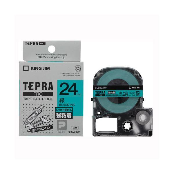 (まとめ)キングジム テプラPROテープ強粘着 緑/黒文字 SC24GW〔×30セット〕