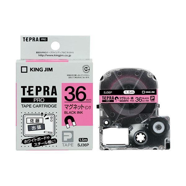 (まとめ) キングジム テプラ PRO テープカートリッジ マグネットテープ 36mm ピンク/黒文字 SJ36P 1個 〔×10セット〕