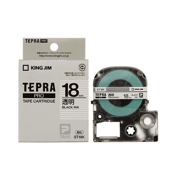 (まとめ) キングジム テプラ PRO テープカートリッジ 18mm 透明/黒文字 ST18K 1個 〔×10セット〕
