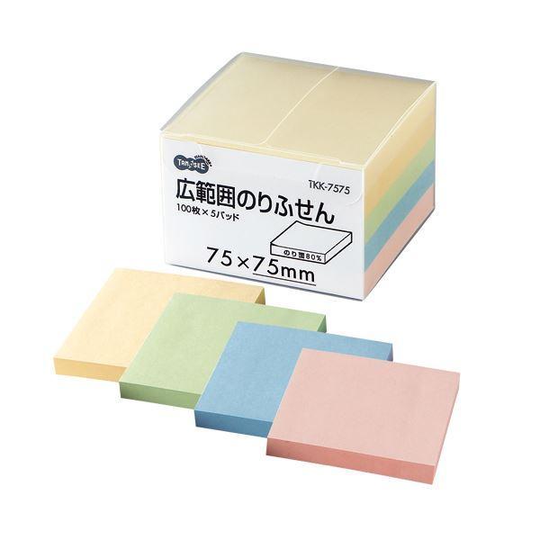 (まとめ) TANOSEE 広範囲のりふせん 75×75mm 4色 1パック(5冊) 〔×10セット〕