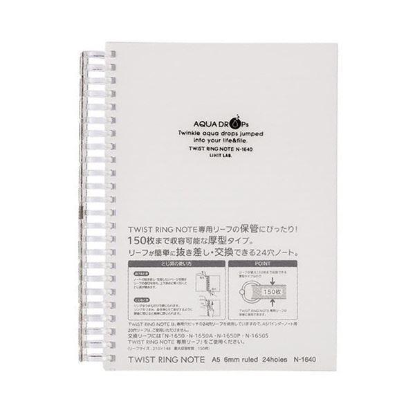 (まとめ) リヒトラブ AQUA DROPsツイストノート 超厚型 A5 B罫 乳白 100枚 N-1640-1 1冊 〔×30セット〕