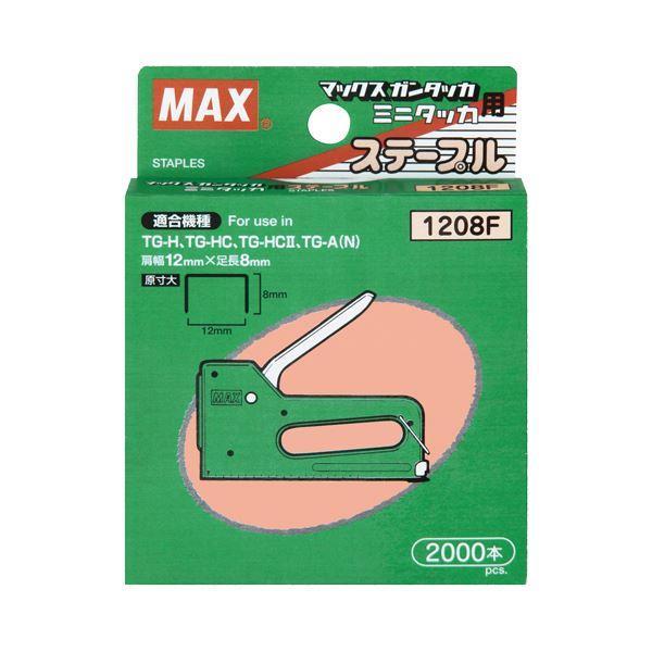 (まとめ) マックス ホビーホッチキス用ステープル針100本連結×20個入 1208F 1箱 〔×30セット〕