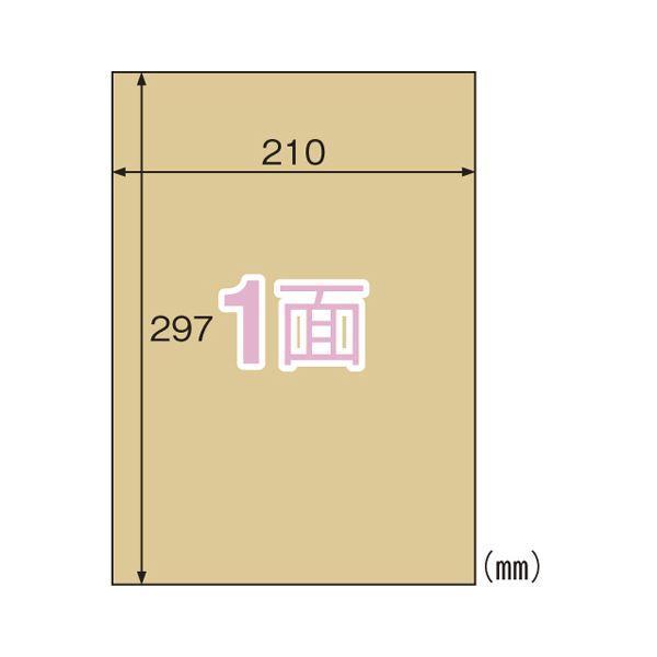 (まとめ) ヒサゴ クラフト紙ラベル ライトブラウン ノーカット 20枚入 〔×5セット〕