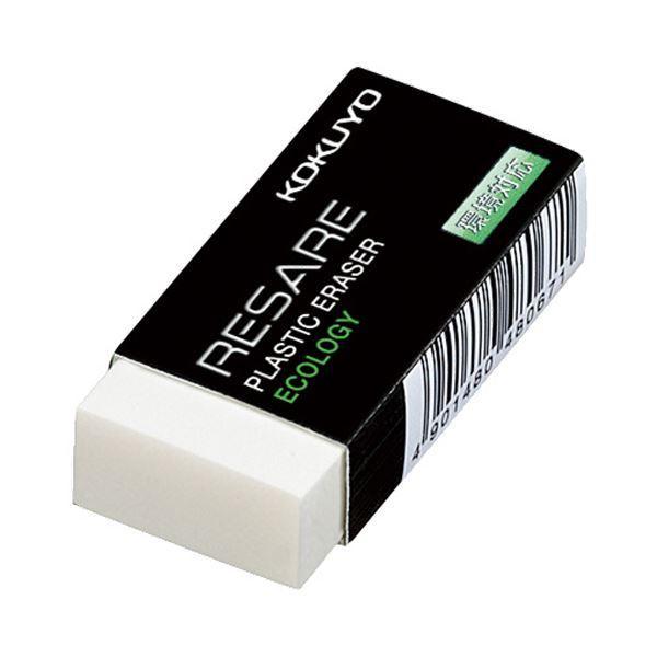 (まとめ)コクヨ プラスチック消しゴム リサーレ環境対応 ケシ-51 1セット(40個)〔×2セット〕