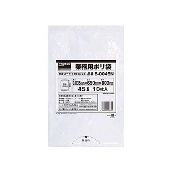 (まとめ)TRUSCO業務用ポリ袋 0.035×45L(透明)B-0045N 1パック(10枚)〔×50セット〕