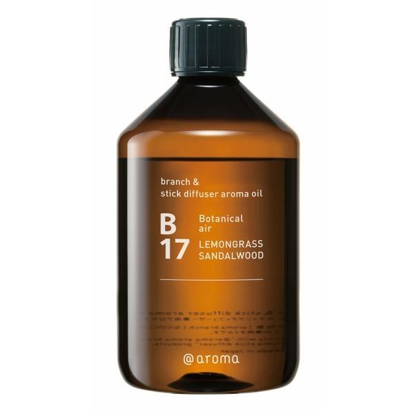 アットアロマ B17 レモングラスサンダルウッド ブランチ&スティックディフューザー専用アロマオイル 450ml〔代引不可〕
