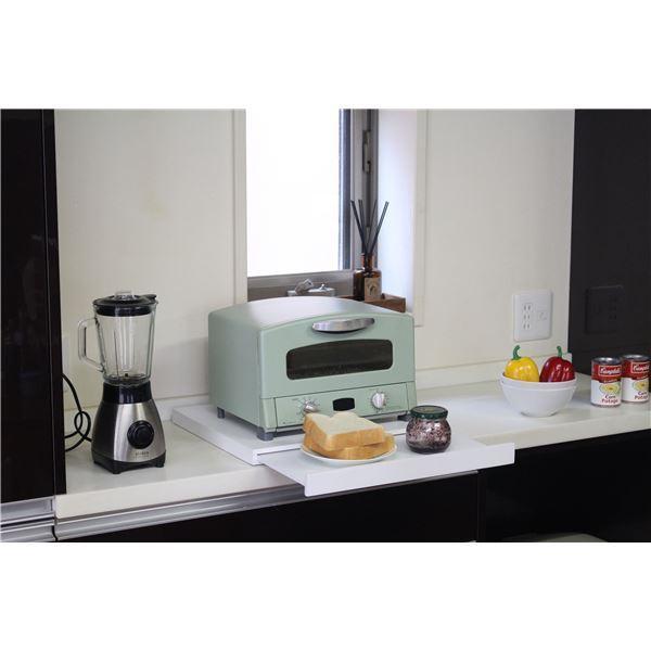 キッチン収納/家電下スライドトレー 〔幅45cm〕 ホワイト 〔台所〕