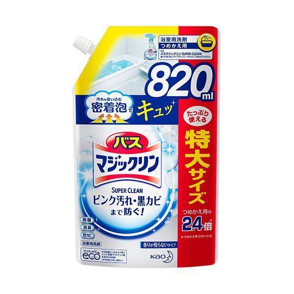 (まとめ)花王 バスマジックリン 泡立ちスプレー SUPER CLEAN 香りが残らないタイプ つめかえ用 820ml 1個 〔×10セット〕