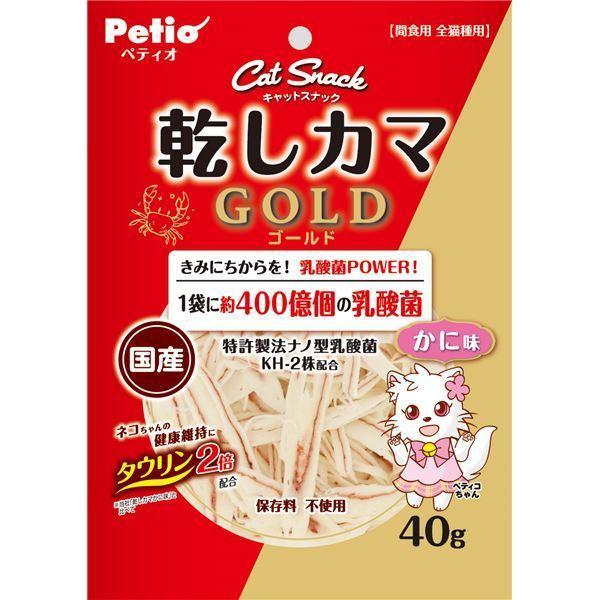 (まとめ) キャットSNACK 乾しカマゴールド 乳酸菌入り かに味 40g (ペット用品・猫用フード) 〔×10セット〕
