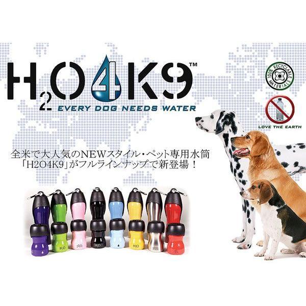 ペット 水筒 犬 猫 H2O4K9 750ml 大 おしゃれ ペット専用 お散歩 携帯 ステンレス ウォーターボトル 水飲みボウル 中型犬 大型犬 カラビナ ボトル ペット用品|bluestyle|02