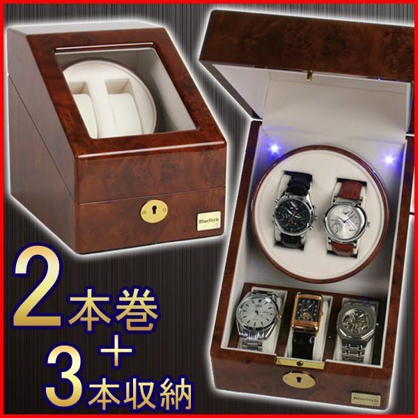 ワインディングマシーン 2本 マブチモーター ワインダー LED 自動巻き上げ機 腕時計 ウォッチワインダー 自動巻き 時計 ワインディングマシン 2本巻 マブチ 茶|bluestyle