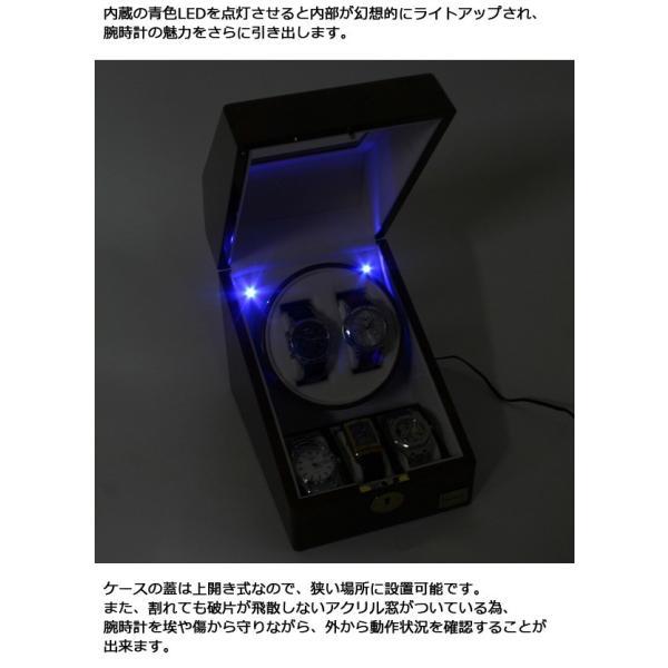 ワインディングマシーン 2本 マブチモーター ワインダー LED 自動巻き上げ機 腕時計 ウォッチワインダー 自動巻き 時計 ワインディングマシン 2本巻 マブチ 茶|bluestyle|05