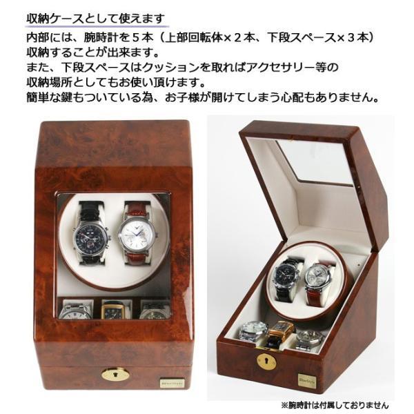 ワインディングマシーン 2本 マブチモーター ワインダー LED 自動巻き上げ機 腕時計 ウォッチワインダー 自動巻き 時計 ワインディングマシン 2本巻 マブチ 茶|bluestyle|06