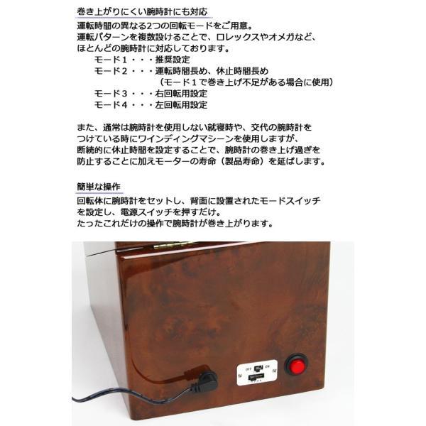 ワインディングマシーン 2本 マブチモーター ワインダー LED 自動巻き上げ機 腕時計 ウォッチワインダー 自動巻き 時計 ワインディングマシン 2本巻 マブチ 茶|bluestyle|08