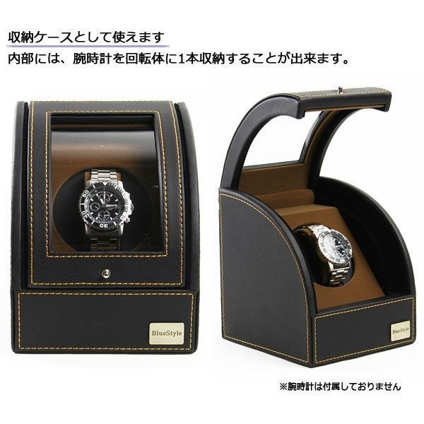 ワインディングマシーン 1本 マブチモーター ワインダー 自動巻き上げ機 腕時計 ウォッチワインダー 自動巻き 時計 ワインディングマシン 黒 1本巻 マブチ 人気 bluestyle 06