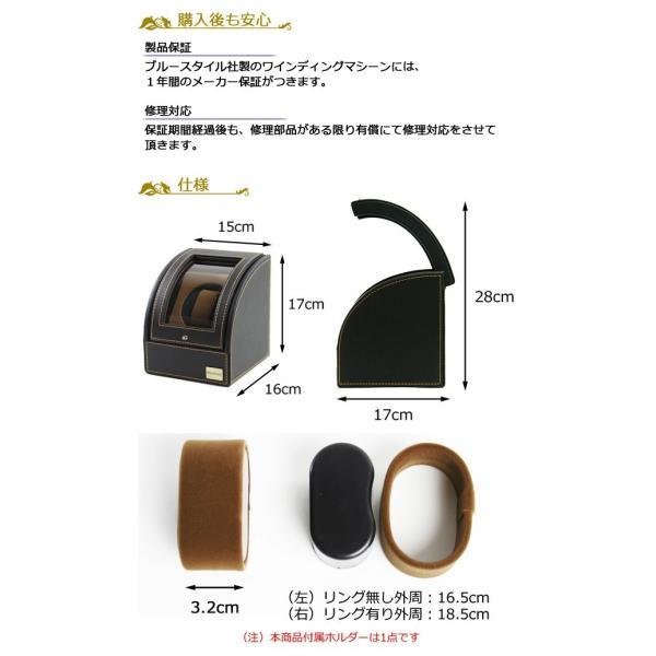 ワインディングマシーン 1本 マブチモーター ワインダー 自動巻き上げ機 腕時計 ウォッチワインダー 自動巻き 時計 ワインディングマシン 黒 1本巻 マブチ 人気 bluestyle 10