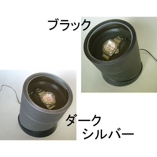 ワインディングマシーン 1本 マブチモーター エスプリマ LED 自動巻き時計 腕時計 ウォッチ 自動巻き メンズ レディース 時計 ワインダー ワインディングマシン|bluestyle|06