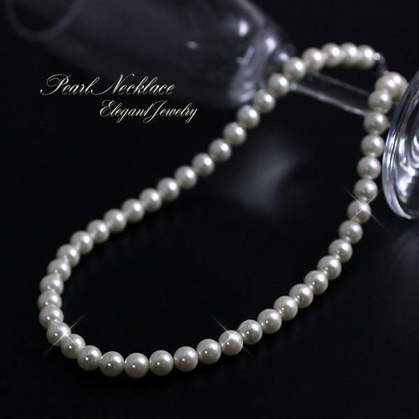 ネックレス パール レディース シンプル 日本製 結婚式 パーティー 上品 40cm ゴージャス プレゼント アクセサリー 結婚式 入学式 卒業式 真珠 フォーマル