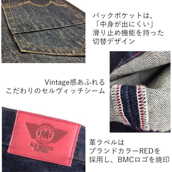 セール BMC ジーンズ メンズ ストレート ルーズテーパード 日本製生地 カイハラデニム ワンウォッシュ ユーズド加工 セルビッチシーム bmc-tokyo 11