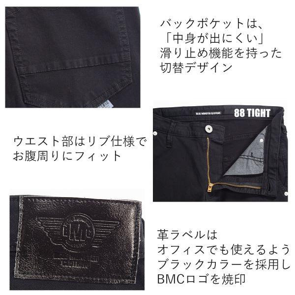 セール カーゴパンツ メンズ タイトテーパード(スキニー/スリム) BMC ストレッチ ベージュ/アーミーグリーン/ブラック(黒) S-L|bmc-tokyo|05