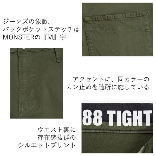 セール カーゴパンツ メンズ タイトテーパード(スキニー/スリム) BMC ストレッチ ベージュ/アーミーグリーン/ブラック(黒) S-L|bmc-tokyo|06