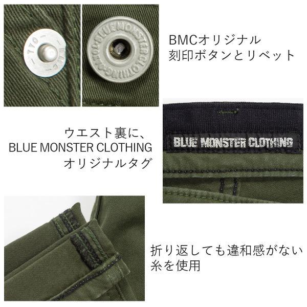 セール カーゴパンツ メンズ タイトテーパード(スキニー/スリム) BMC ストレッチ ベージュ/アーミーグリーン/ブラック(黒) S-L|bmc-tokyo|07