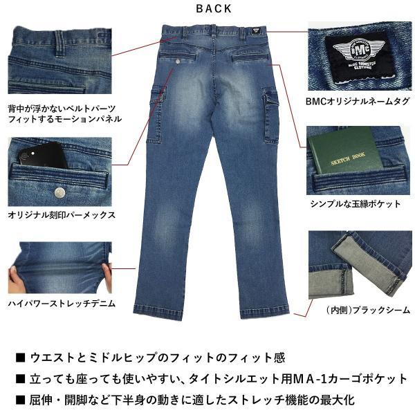 BMC メンズ ワークデニム セットアップ  ワークジャケット/カーゴパンツ上下セット オリジナル ダークブルー/ライトブルー S-5L|bmc-tokyo|11