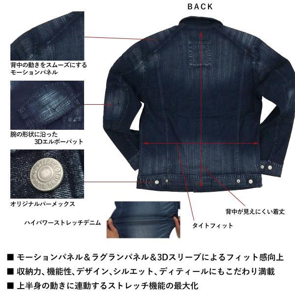 BMC メンズ ワークデニム セットアップ  ワークジャケット/カーゴパンツ上下セット オリジナル ダークブルー/ライトブルー S-5L|bmc-tokyo|05