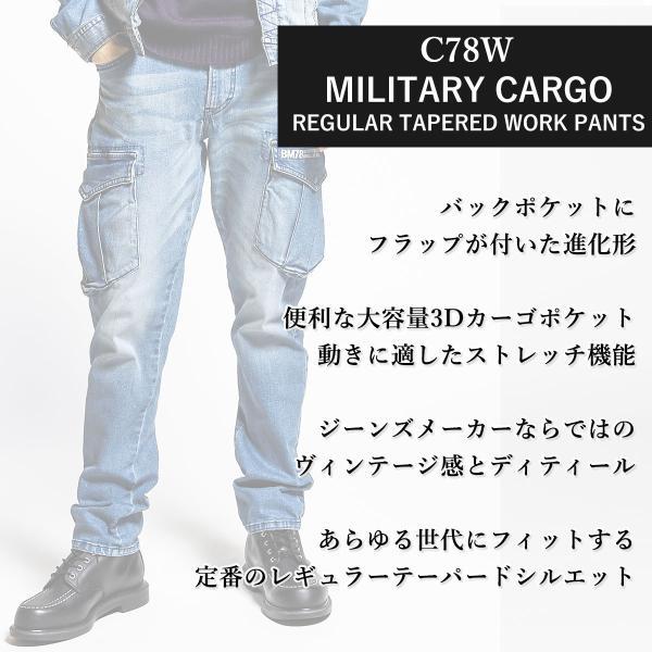 BMC メンズ ワークデニム セットアップ  ワークジャケット/カーゴパンツ上下セット オリジナル ダークブルー/ライトブルー S-5L|bmc-tokyo|06